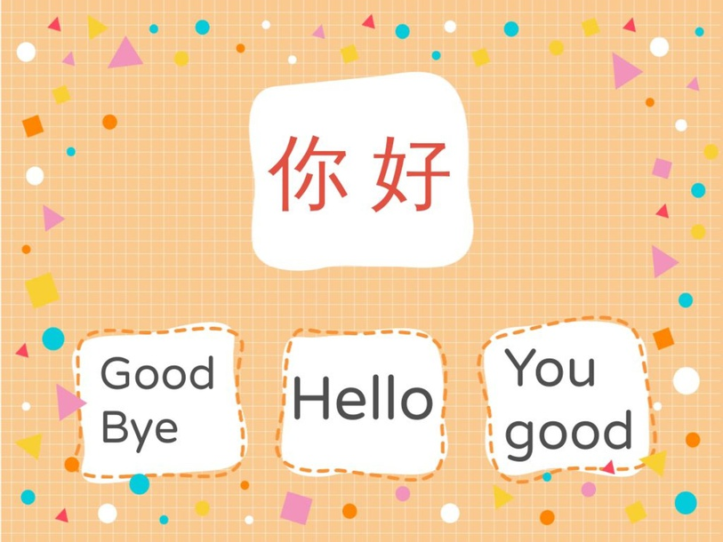 1st lesson 你好+谢谢你 by Chong Angela