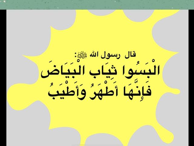 حديث ستر وزينة by Hnoooy Hnoooy