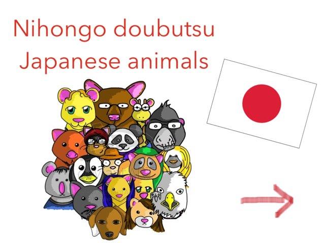 5 Animals In Japanese by Lauren Hunter