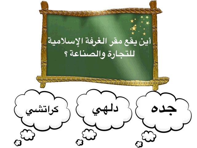 المقر  by Wadha alazemi