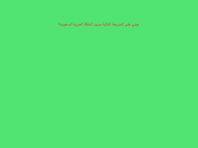 خريطة المملكة by Salha.m Mo7md