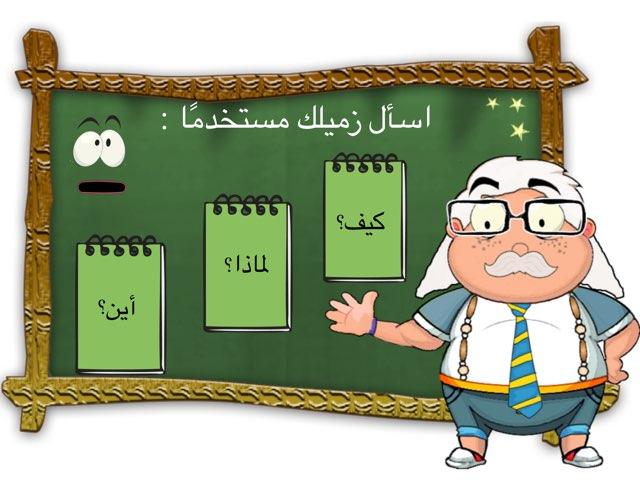 لعبة 21 by سارآ المطيري