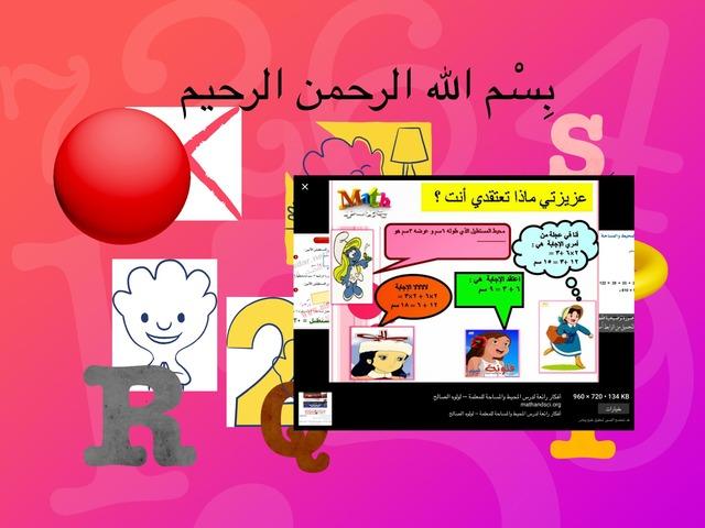 دخنه by I'm mshari Alamri