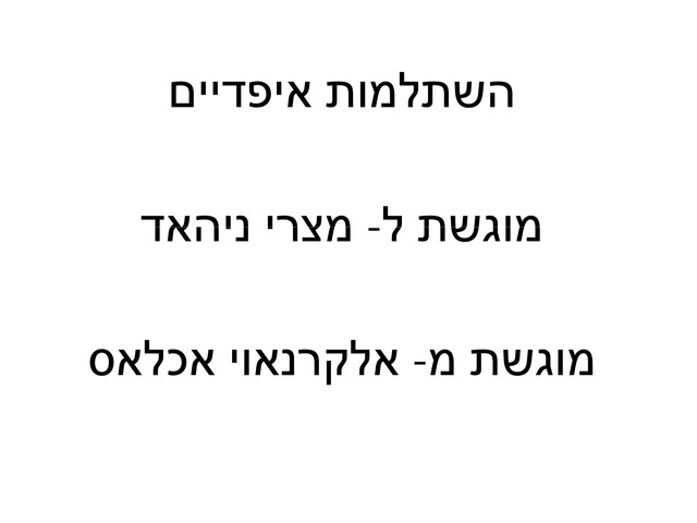 إخلاص by akhlas alkrenawe