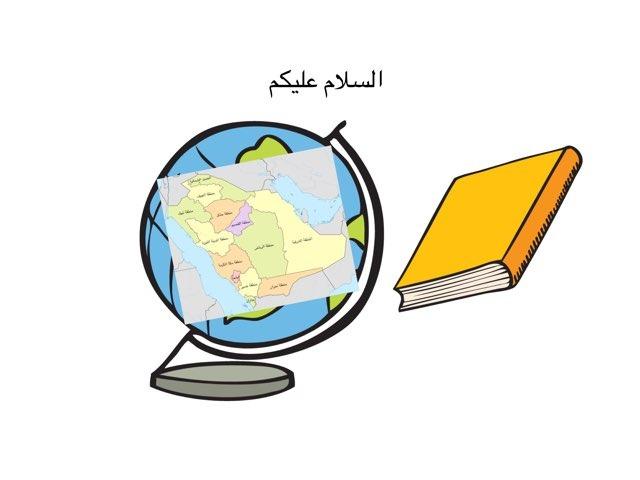 لعبة 1 by نوره الغشمري