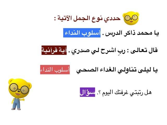 لعبة 38 by Reem Fahad