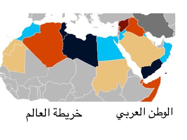 هضاب الوطن العربي  by ام حسام