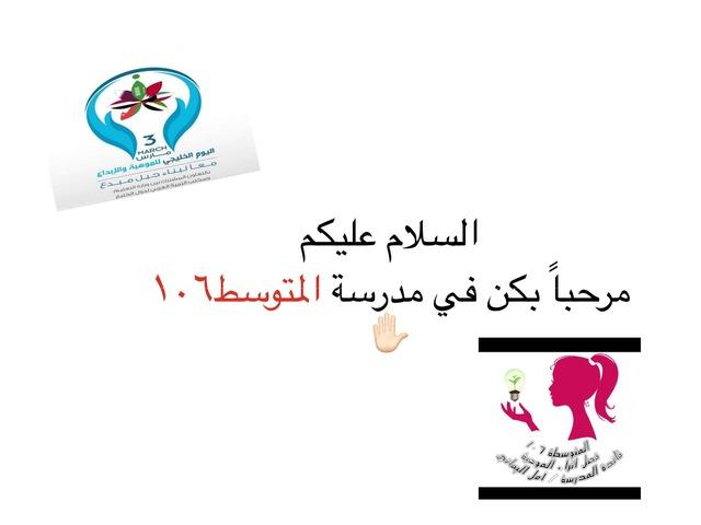 موهبه by سما الشمري