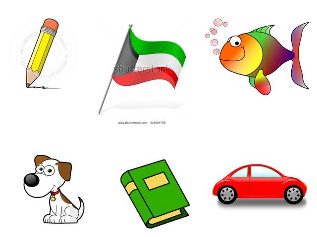Flag by Ola