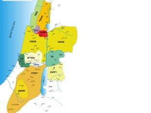 חלוקת בארץ by מירית אוחיון