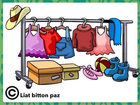 יוצא דופן ומיון בגדים by Liat Bitton-paz