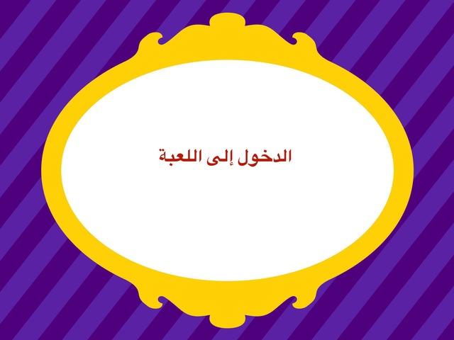 الغراب by نونو العلي