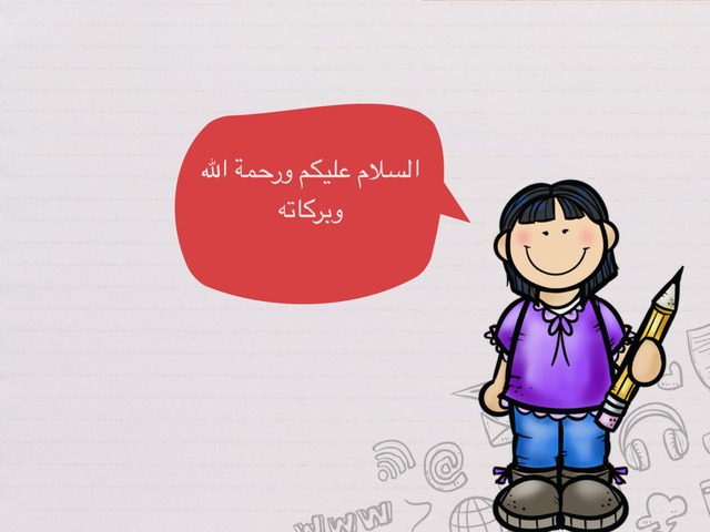 FPSP by مريم الحربي