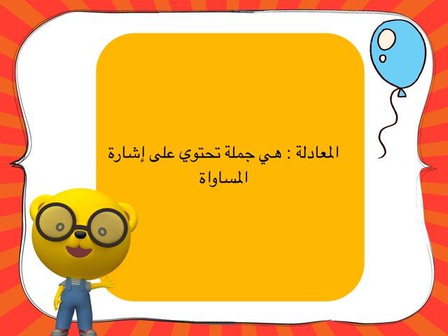 لعبة 35r by fatima alhumaidi