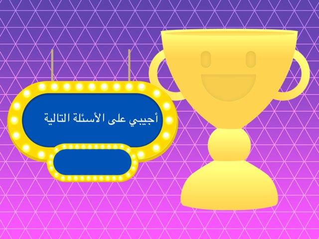 احوال الطقس by Amal kuwait