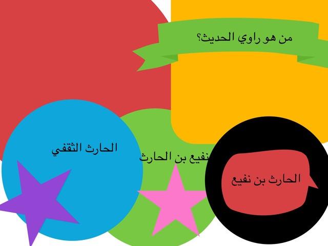 تقويم الكبائر by Mona Rashid