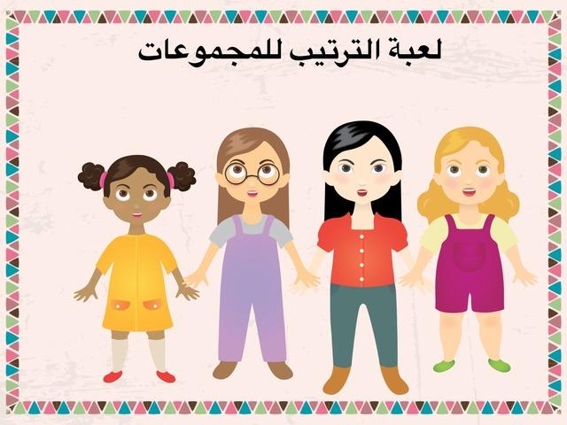 تضحية رسولي محمد  by Nadia alenezi