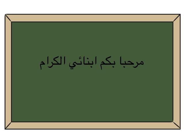تجربة١ by عبدالله الشهري