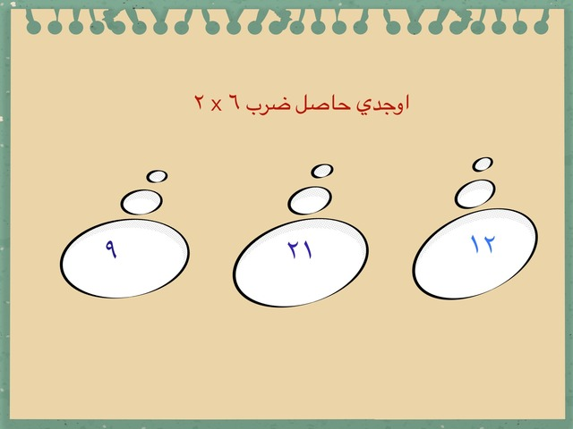 جوهره السلمي  by جوهرة العلياني