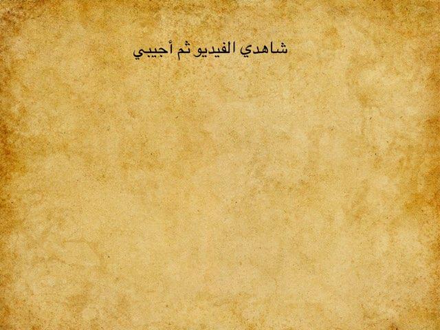 لعبة 13 by شعيع محمد