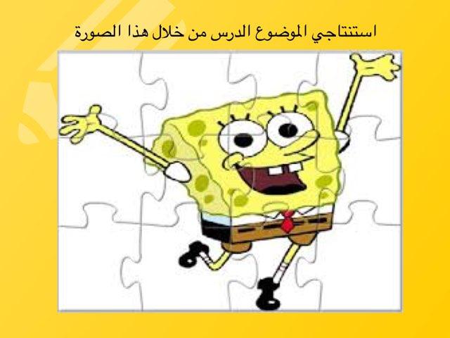 لعبة 195 by Aisha aL kidnap