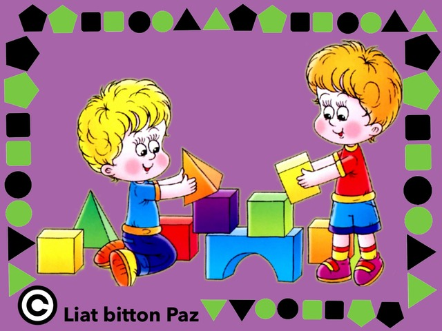 צורות וקוביות 1 by Liat Bitton-paz