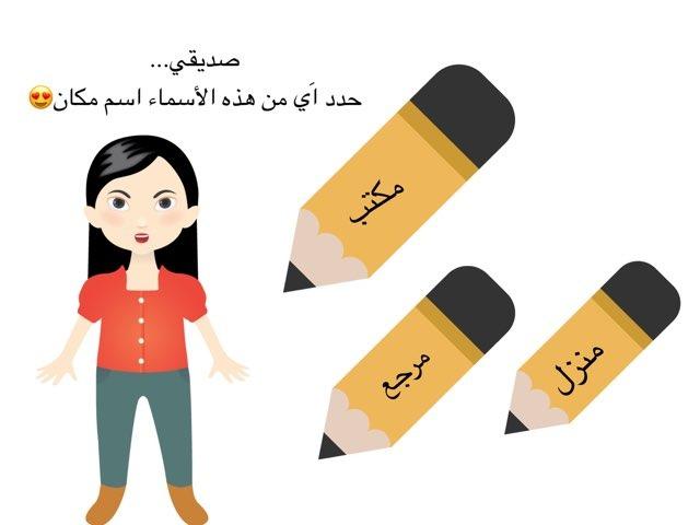 لعبة 25 by محمد الحربي