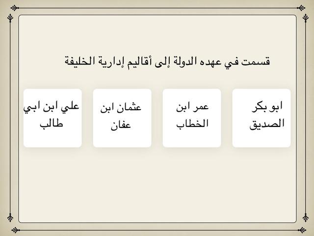 الحضارة ٢ by نوال مسفرالغامدي مسفر