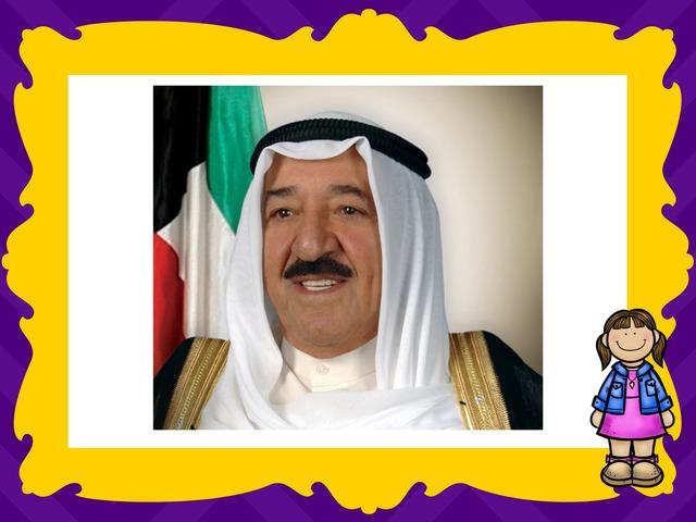 أمير - شعار - رحى by حنان الديحاني