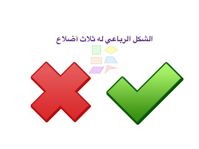 لعبة عبير by Abeer Aljehani