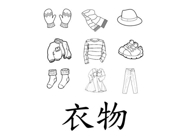 衫(1) by sy tse