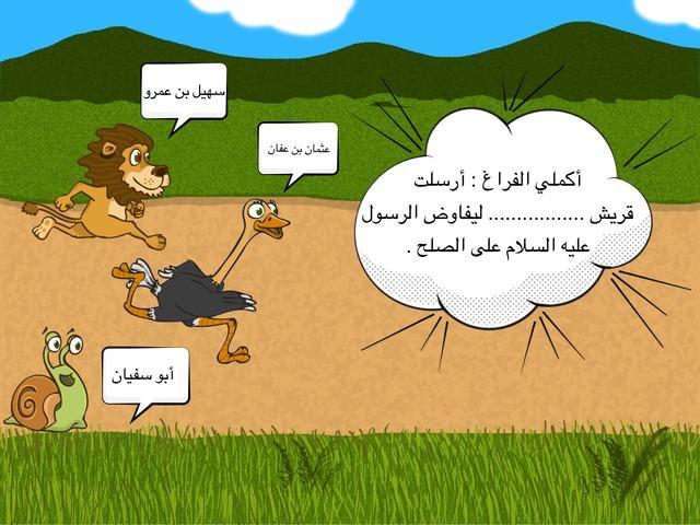مسابقة by منيرة سعد