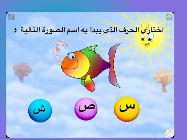أولى ١ by Fareedh Alrasheedy