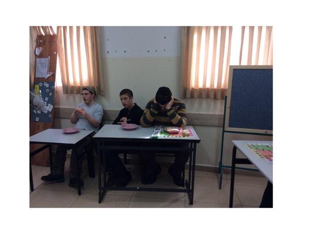 תלמידים בית מצודות by Eliezer Adler