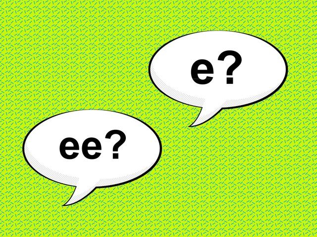 E Of Ee? by Elke Laenen
