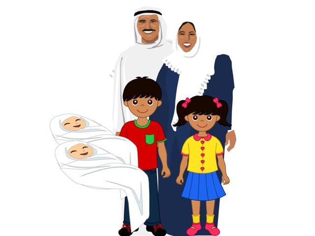 الحصيلة اللغوية لأسرتي وأقاربي وجيراني Eman Alsunween by Eman alrashidi