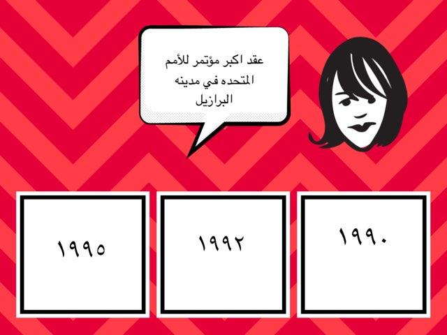 لعبة 21 by Arej Almary
