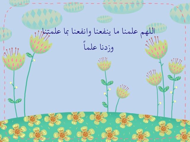 مكة by حنان الغامدي