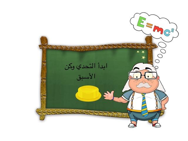 تقويم  by Nadooosh .