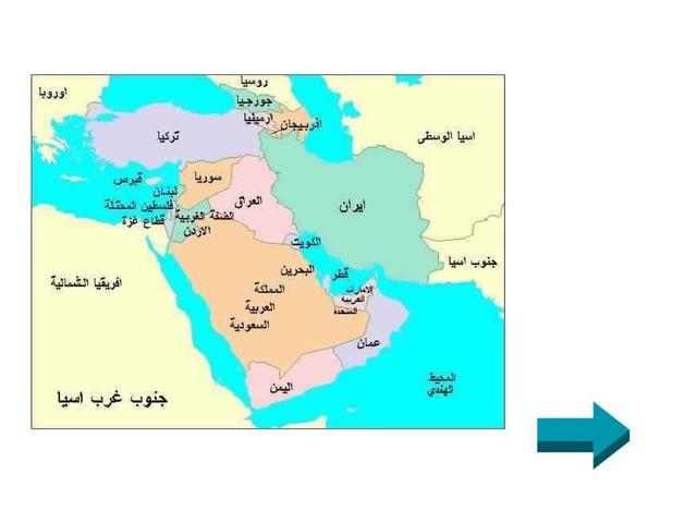 ترتيب الخريطه  by abrar baradei