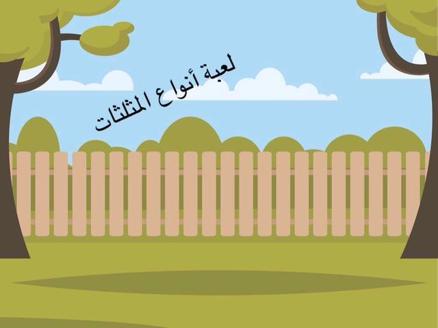 وجدان by وجدان الهدباني