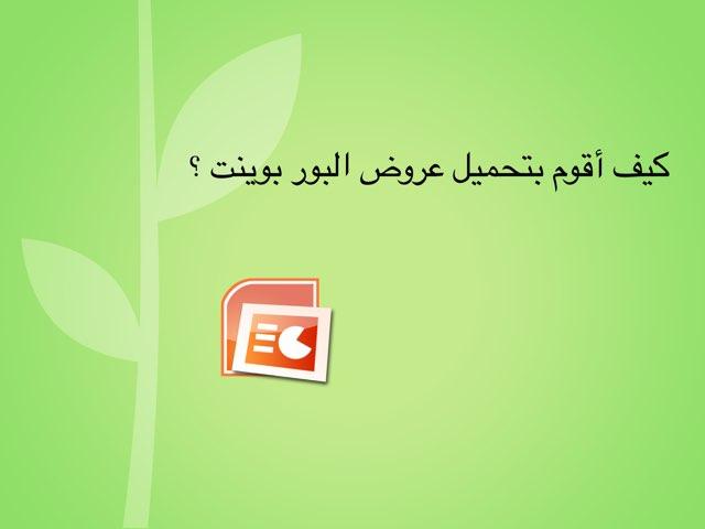 شرح برنامج سلايد شارك by احمد الملحم
