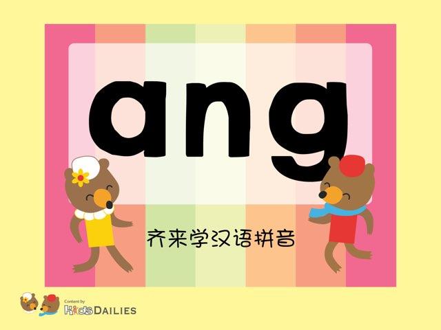 """齐来学汉语拼音""""ang"""" by Kids Dailies"""