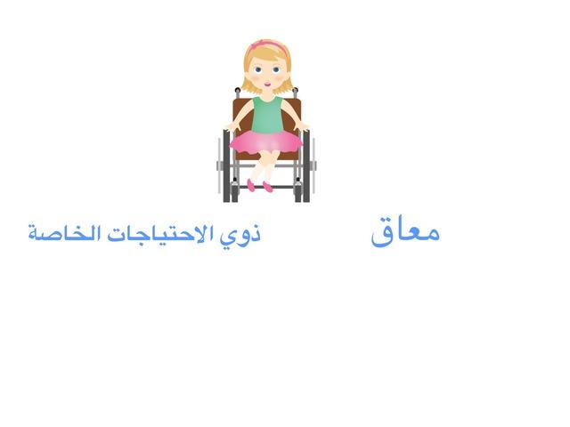 خامس by Abrar Saad