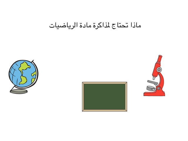 الرياضيات by Kadega Abdulla