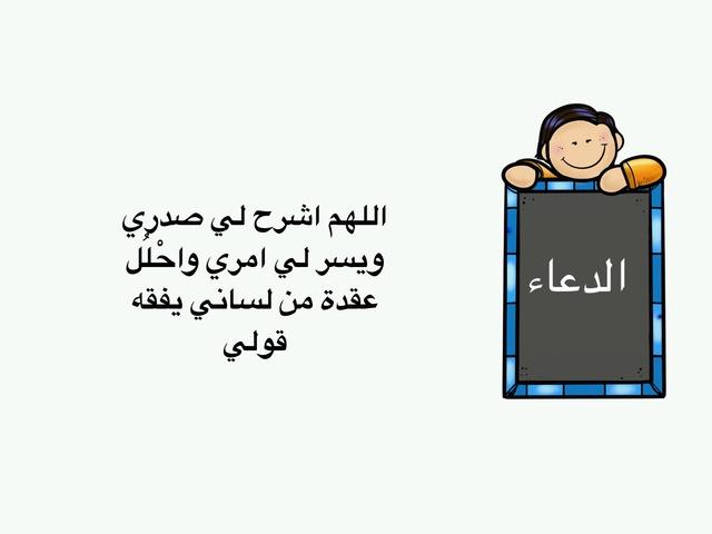 بر الوالدين  by fa Alosaemi