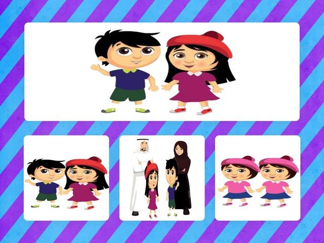 حصيلة لغوية خبرة أسرتي وأقاربي وجيراني by maryam ali