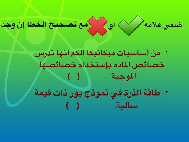 اخت فطوم by اسماء العنزي