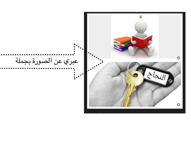 القراءة المتعمقة by Najla Ghofaily