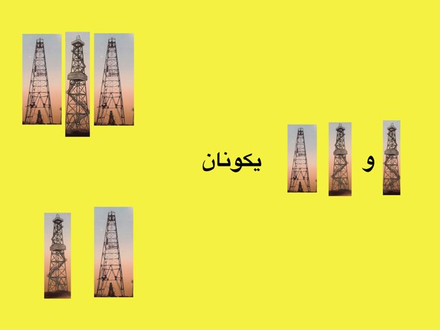 لعبة 38 by Hoody Hamad